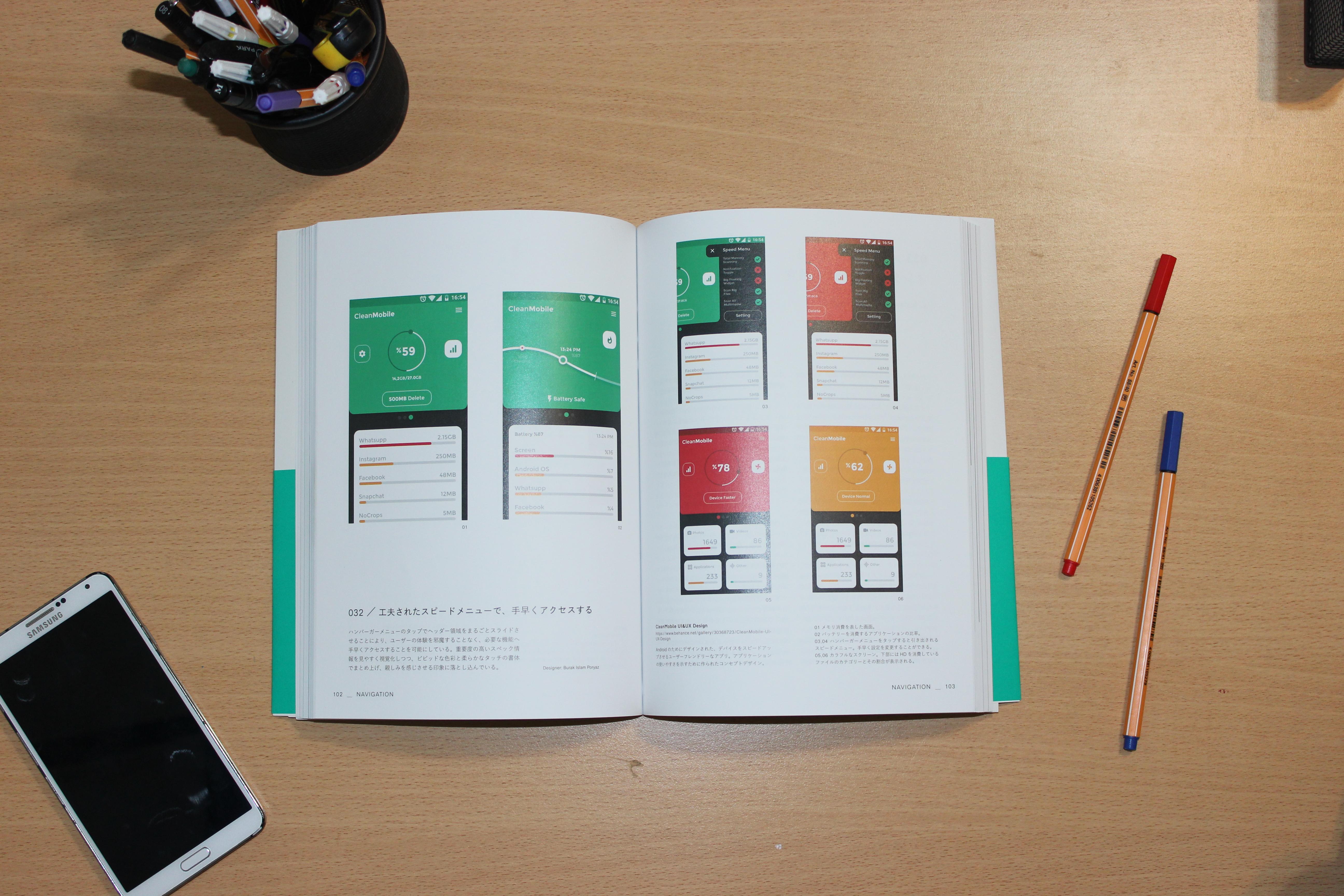 BNN Inc. yayın evi UI Graphics Adlı Kitabında Tasarımıma Yer Verdi.